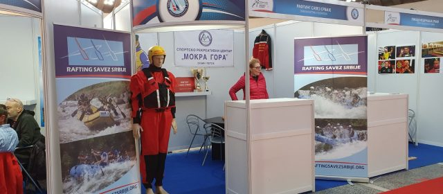 Sajam sporta u Beogradu 2019.